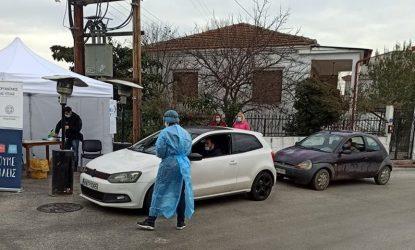 Ωραιόκαστρο: Ολοκληρώθηκαν τα drive through rapid test στη Λητή (ΦΩΤΟ)