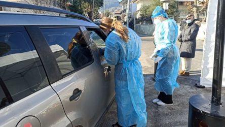 Ωραιόκαστρο: Νέα drive through rapid test στον Πεντάλοφο και στη Νεοχωρούδα