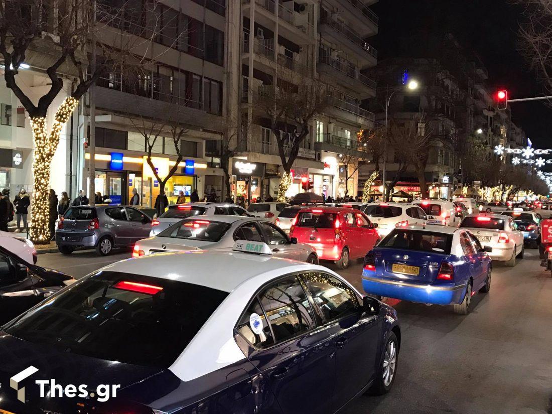 Θεσσαλονίκη αγορά