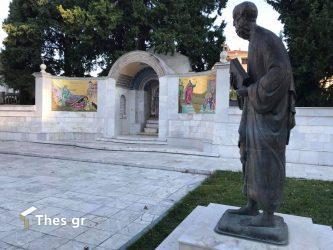 Το «Βήμα του Αποστόλου Παύλου» στη Βέροια (ΦΩΤΟ)