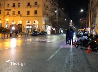 πρόστιμα βεβαιώσεις μετακίνησης Θεσσαλονίκη