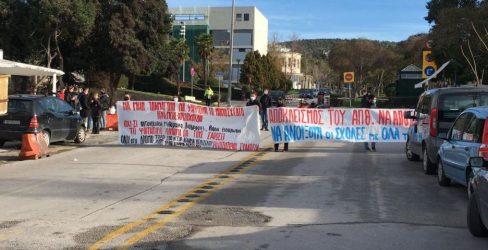 Θεσσαλονίκη: Φοιτητές απέκλεισαν την Πρυτανεία στο ΑΠΘ