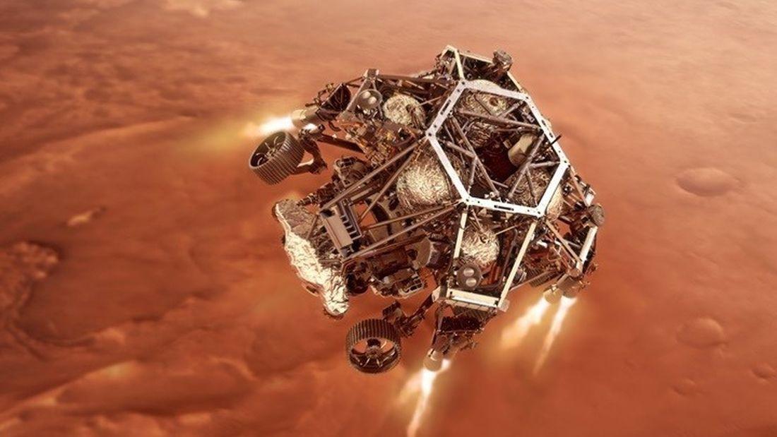 Αρης Αρη