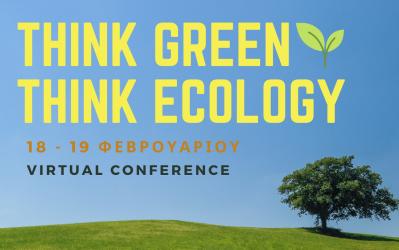 Ξεκινά το διαδικτυακό Συνέδριο Think Green Think Ecology