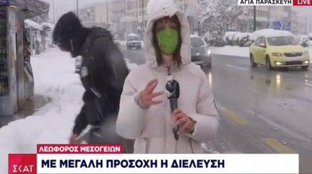 ΣΚΑΪ δημοσιογράφος