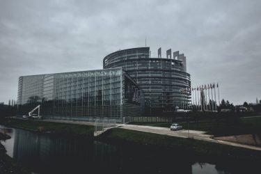 Η Κομισιόν προτείνει ευρωπαϊκή κοινή ψηφιακή ταυτότητα για όλους