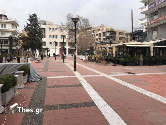 Δήμος Κορδελιού Ευόσμου lockdown Θεσσαλονίκη