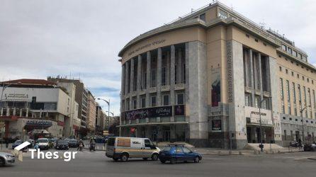 ΚΘΒΕ Θεσσαλονίκη