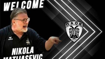 Volley League: Στον πάγκο του ΠΑΟΚ ο Νίκολα Ματιάσεβιτς