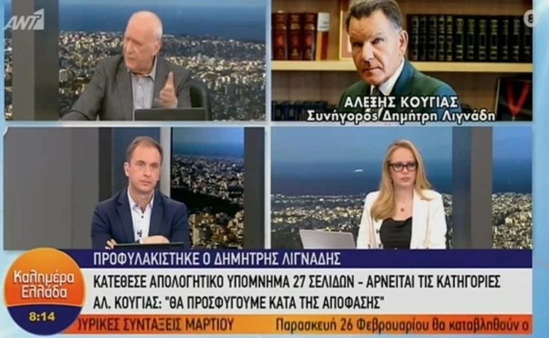 Εξαλλος ο Γιώργος Παπαδάκης με τον Αλέξη Κούγια