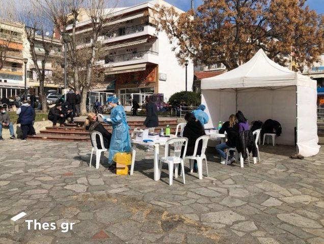 Κορονοϊός: Που θα γίνουν σήμερα (22/10) δωρεάν rapid test