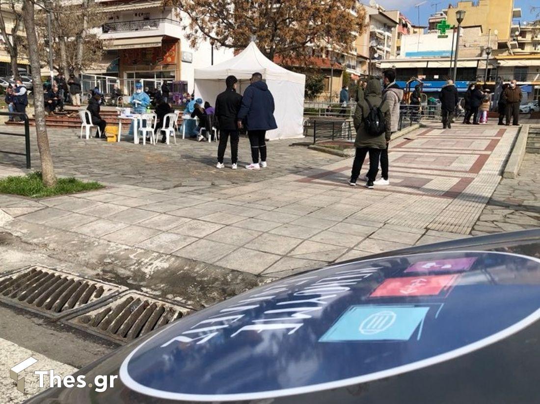 δήμο Θερμαϊκού κορονοϊός Θεσσαλονίκη