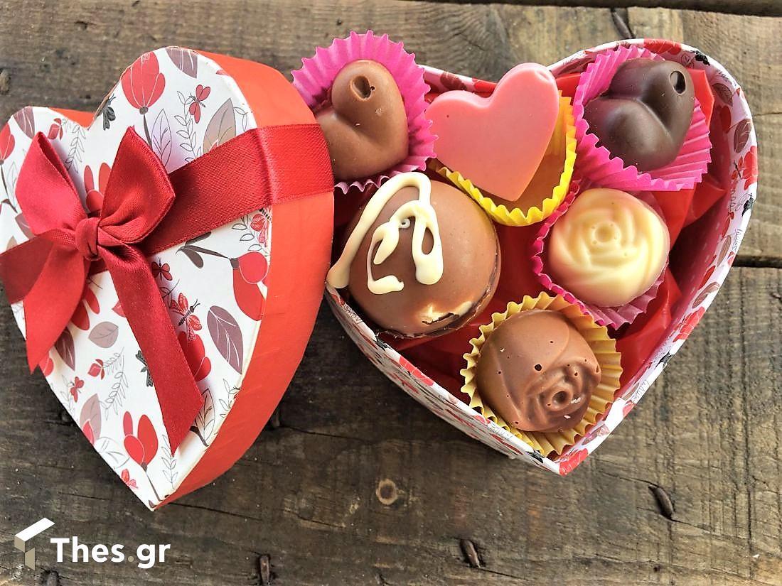 δώρο σοκολατάκια για την Ημέρα του Αγίου Βαλεντίνου