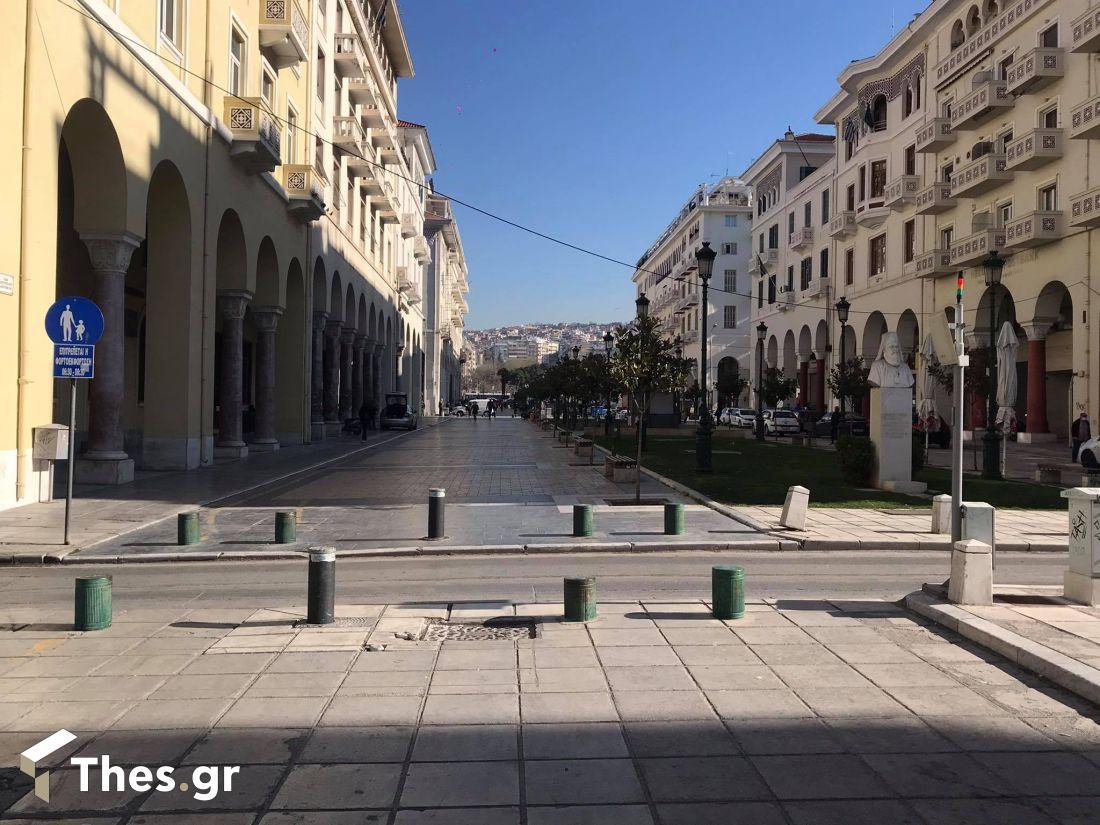 Θεσσαλονίκη Τσικνοπέμπτη πλατεία Αριστοτέλους άδειοι δρόμοι