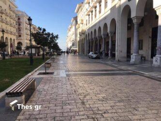 Θεσσαλονίκη Αριστοτέλους