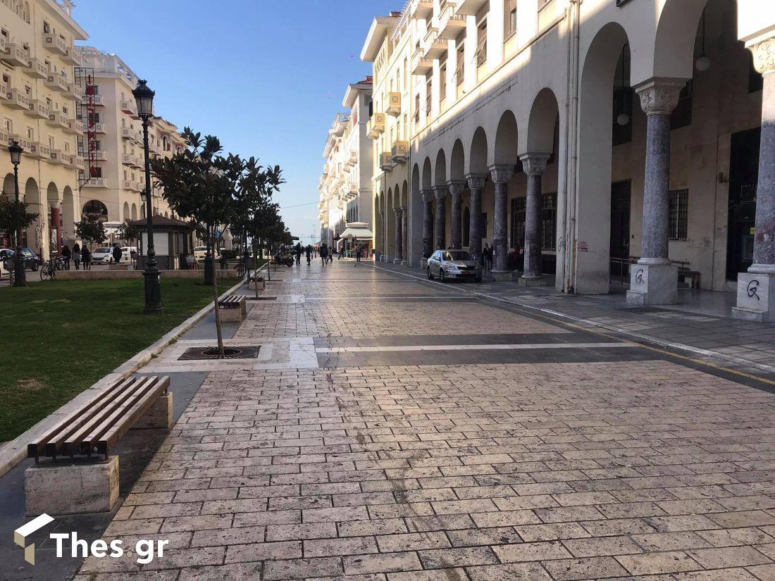 Χαρδαλιάς Θεσσαλονίκη Αριστοτέλους