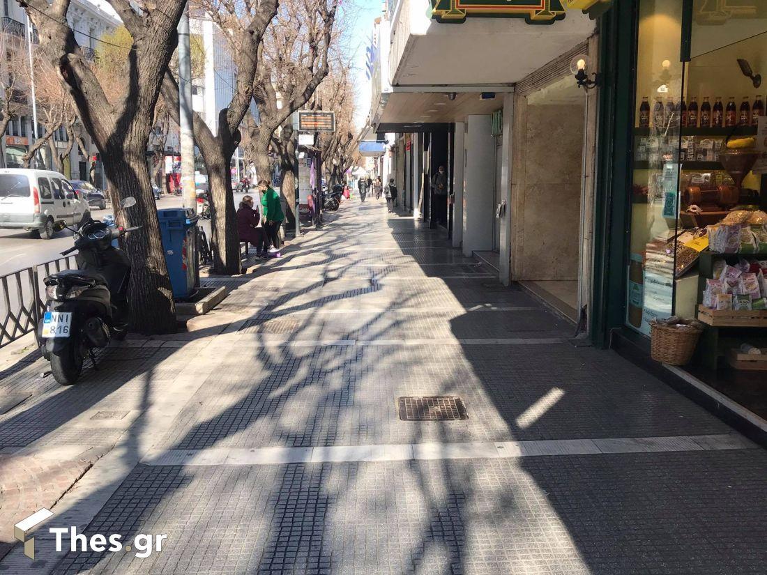 Θεσσαλονίκη Τσιμισκή ΕΒΕΘ