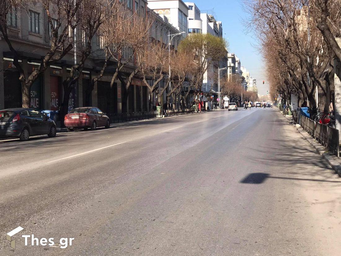 Θεσσαλονίκη Τσιμισκή