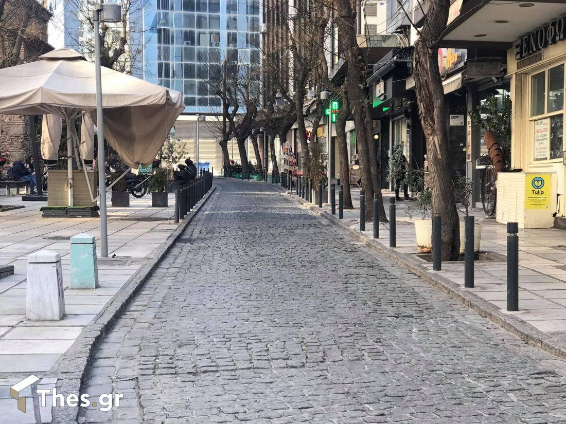 Θεσσαλονίκη Τσικνοπέμπτη