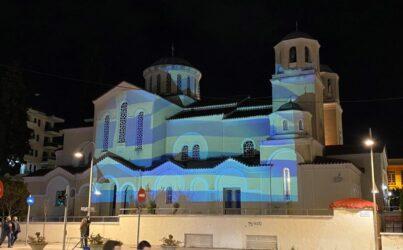 25η Μαρτίου: Ο Μητροπολιτικός Ναός της Καλαμαριάς στα γαλανόλευκα (ΦΩΤΟ)