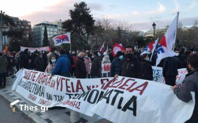 Συλλαλητήριο για τον ένα χρόνο πανδημίας το Σάββατο στην Θεσσαλονίκη