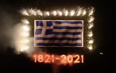 25η Μαρτίου: Εντυπωσιακό βίντεο από τους Αμπελόκηπους με την ελληνική σημαία