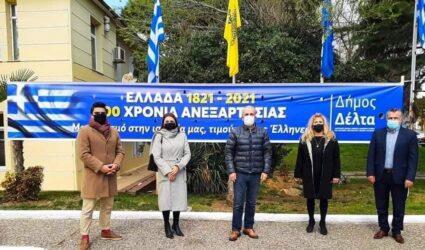 Επιγραφές με ονόματα από την Ελληνική Επανάσταση σε δρόμους του δήμου Δέλτα