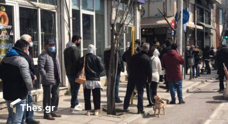 Χαμός για μια μερίδα μπακαλιάρο στη Θεσσαλονίκη (ΒΙΝΤΕΟ & ΦΩΤΟ)
