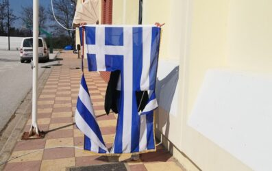 Εσκισαν τη σημαία και προκάλεσαν φθορές σε σχολείο στην Θέρμη ανήμερα της 25ης Μαρτίου