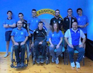 Θετικά αποτελέσματα για την εθνική ομάδα ατόμων με αναπηρίες