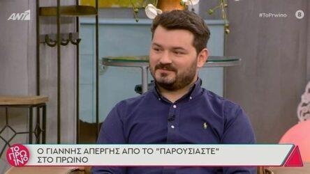 """Απέργης: """"Στο σχολείο ούρησαν στη τσάντα μου επειδή είμαι Αλβανός"""""""