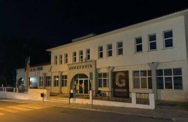 Δήμος Ωραιοκάστρου: Εσβησε τα φώτα στο δημαρχείο για την Ωρα της Γης (ΦΩΤΟ)