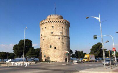 Λευκός Πύργος Θεσσαλονίκη lockdown 25η Μαρτίου