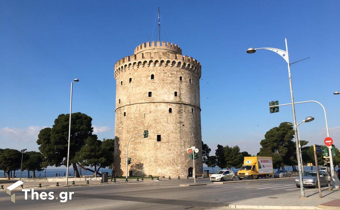 καιρός Λευκός Πύργος Θεσσαλονίκη lockdown 25η Μαρτίου