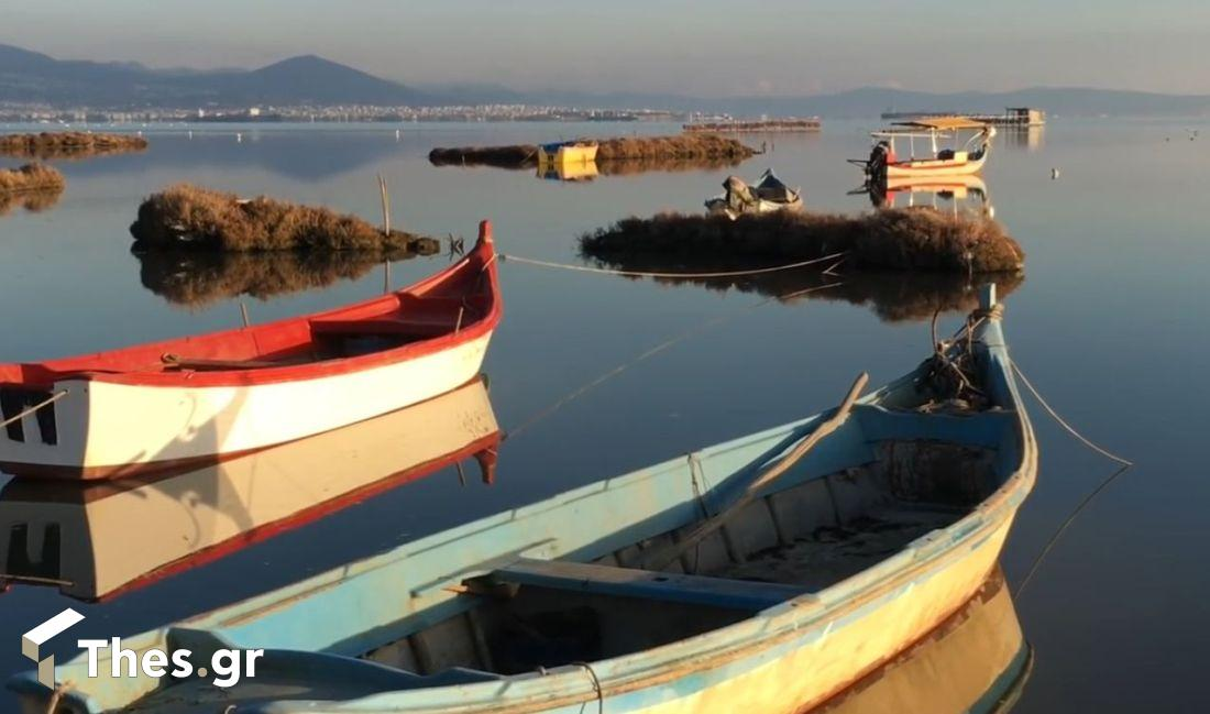 λιμνοθάλασσα Καλοχωρίου