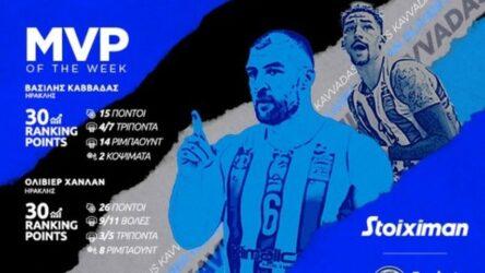 Basket League: MVPs της 17ης αγωνιστικής οι Καββαδάς και Χάνλαν του Ηρακλή