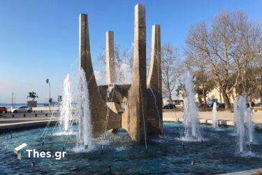Καιρός: Στους 35 έφτασε η θερμοκρασία στην Κρήτη, στους 31 στη Μακεδονία (ΧΑΡΤΗΣ)