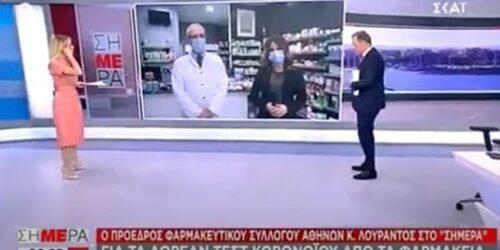 """Χαμός στον """"αέρα"""" του ΣΚΑΪ με τον Λουράντο: """"Ντροπή σας, φύγετε τώρα από το φαρμακείο μου"""""""