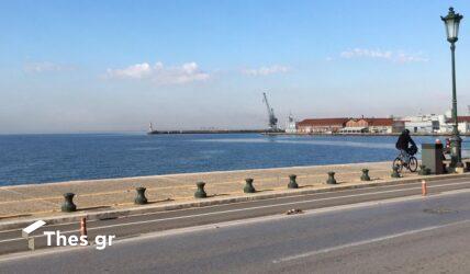 καιρός Θεσσαλονίκη παραλία