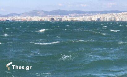 Θεσσαλονίκη: Συναγερμός για μετεωρολογικό μπαλόνι στη θαλάσσια περιοχή της Αγίας Τριάδας