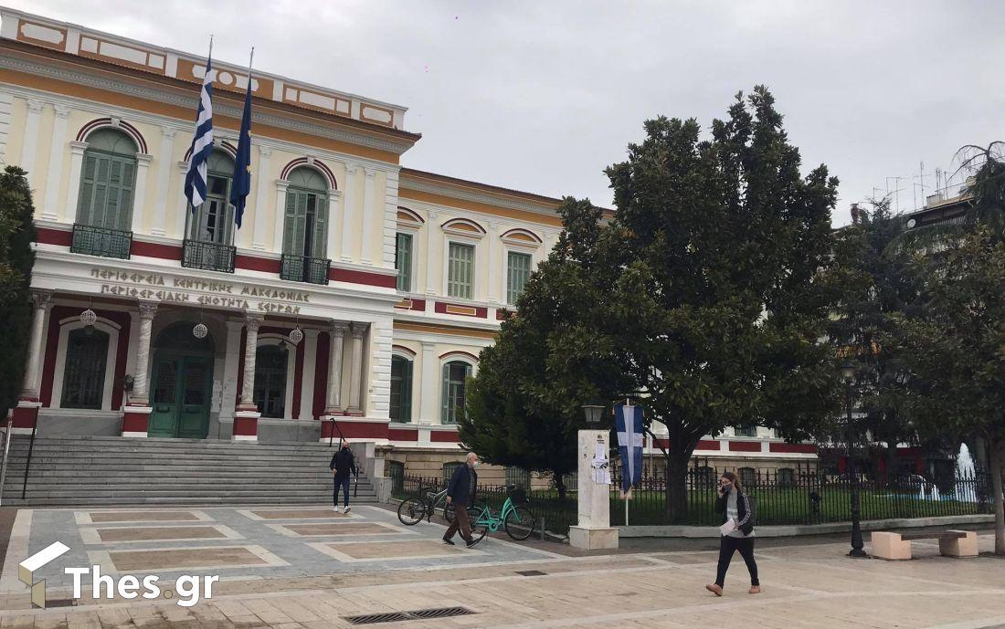 Σέρρες δήμος Σερρών