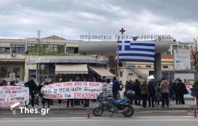 Απεργούν την Τετάρτη (16/6) οι εργαζόμενοι στα δημόσια νοσοκομεία