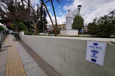 Δήμος Κασσάνδρας: Δωρεάν ίντερνετ μέσω ασύρματης σύνδεσης Wi-Fi
