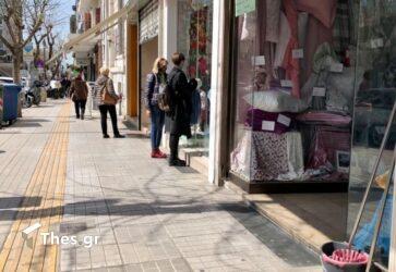 αγορά Θεσσαλονίκη καλοκαιρινές εκπτώσεις