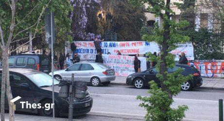 Θεσσαλονίκη: Φοιτητές απέκλεισαν το ΑΠΘ (ΦΩΤΟ)