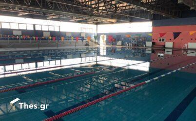 ΚΑΠΠΑ πισίνα αθλητισμός