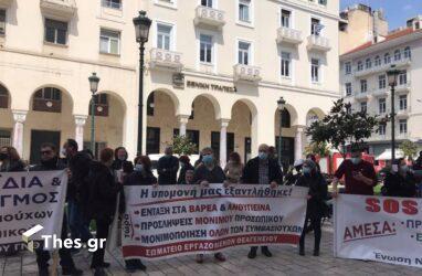 """Γιατροί στη Θεσσαλονίκη: """"Οι δημόσιες μονάδες υγείας λυγίζουν από το 3ο κύμα"""" (ΦΩΤΟ)"""