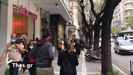 Θεσσαλονίκη αγορά μέτρα