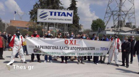 Θεσσαλονίκη: Συγκέντρωση κατά της καύσης απορριμμάτων RDF– SRF