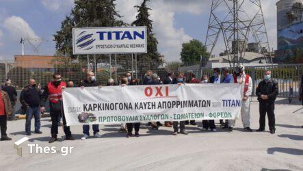 Συγκεντρώσεις και ποδηλατοδρομία σήμερα στην Θεσσαλονίκη